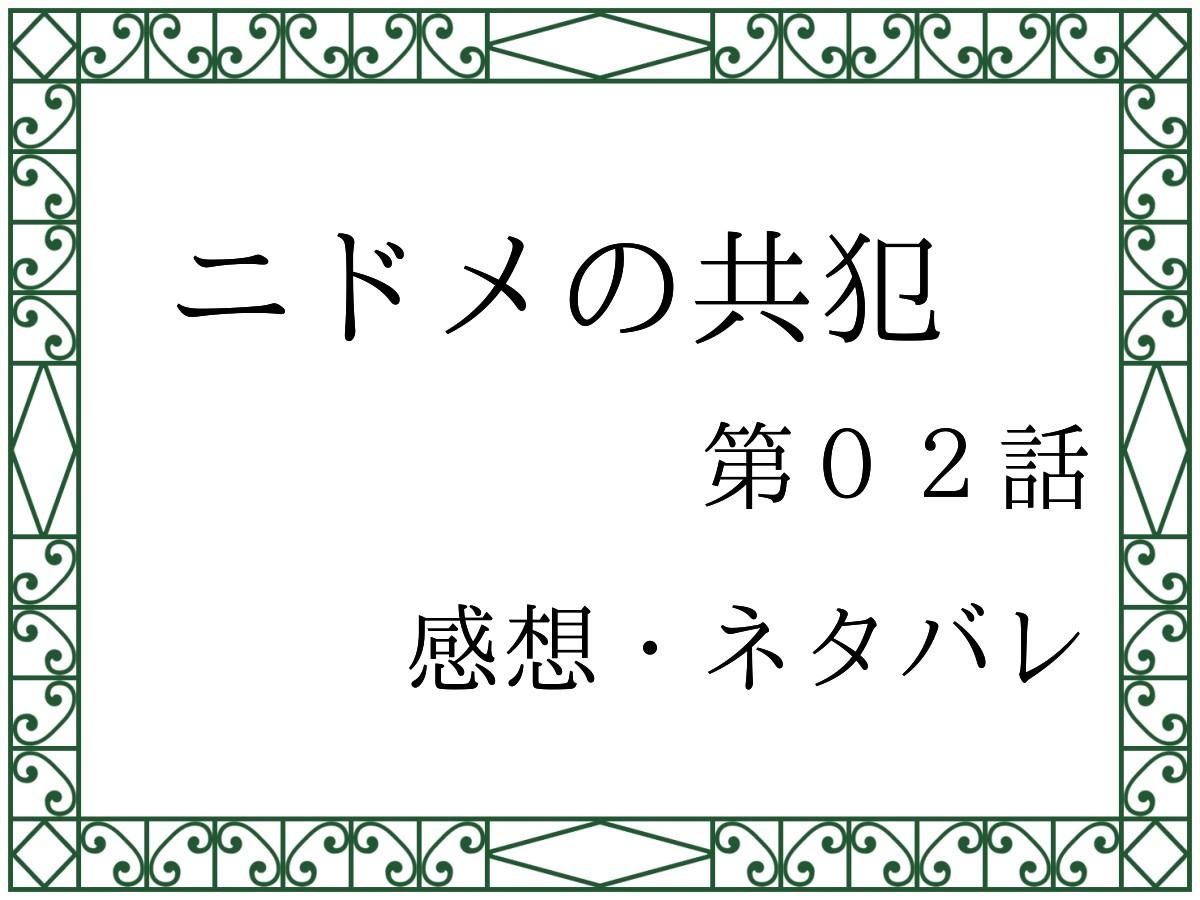 青島 くん は いじわる 16 話 ネタバレ